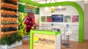 Tradecorp presents its new image in Expo Agro Sinaloa, Mexico