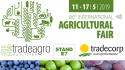 Tradecorp will be present at the Novi Sad Agricultural International Fair